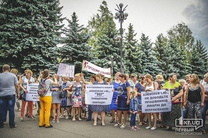 Сотрудники Первой горбольницы вышли на митинг из-за массовых сокращений и невыплаты заработной платы