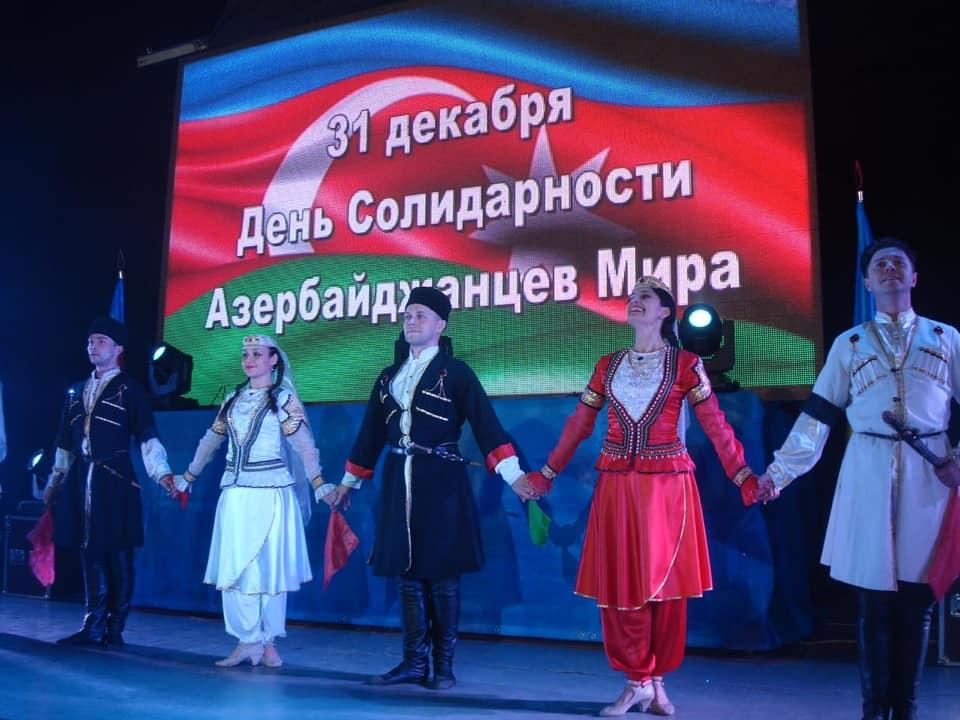 Объединенная диаспора азербайджанцев в Украине подготовила праздник для всех жителей города