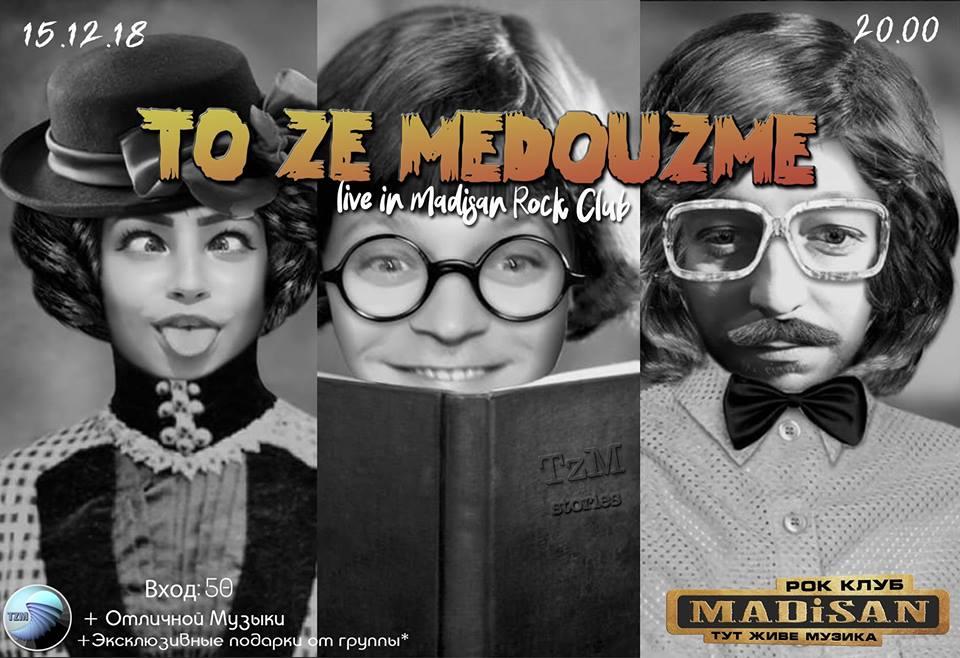 To The Medouzme