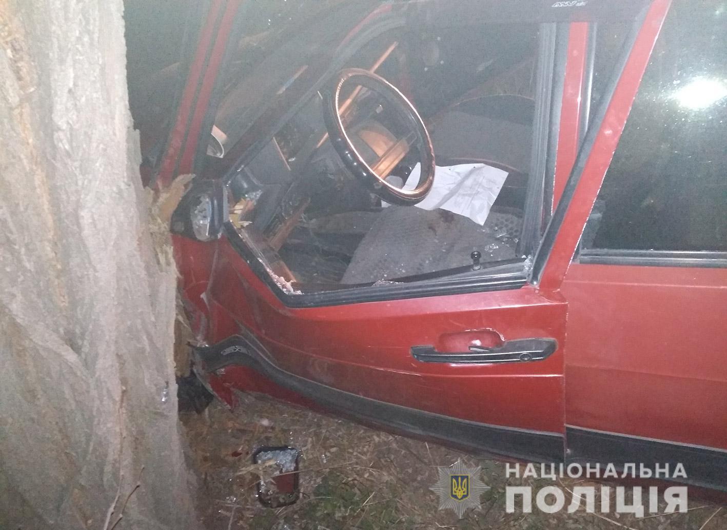 Автомобиль «ВАЗ -2109», который остался без присмотра
