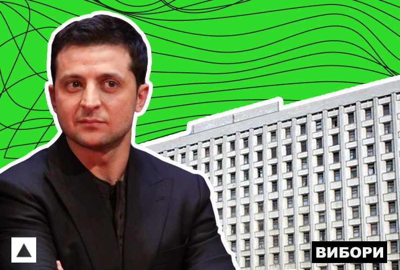 Кандидат на пост президента Укрианы Владимир Зеленский