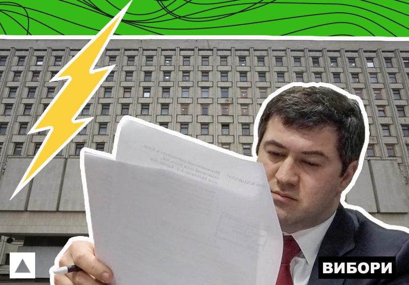 Кандидат на пост президента Украины Роман Насиров
