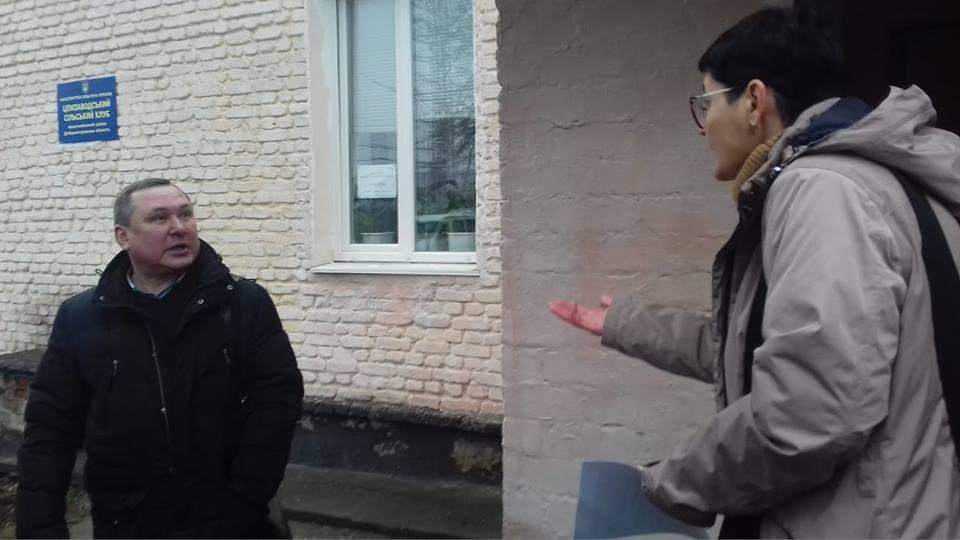 Организатор фейковых слушаний из Минэкологии Комахин и эколог Никульникова