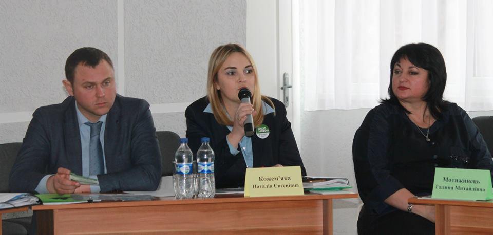 Наталья Кожемяка представительница Первого криворожского местного центра по предоставлению бесплатной вторичной правовой помощи