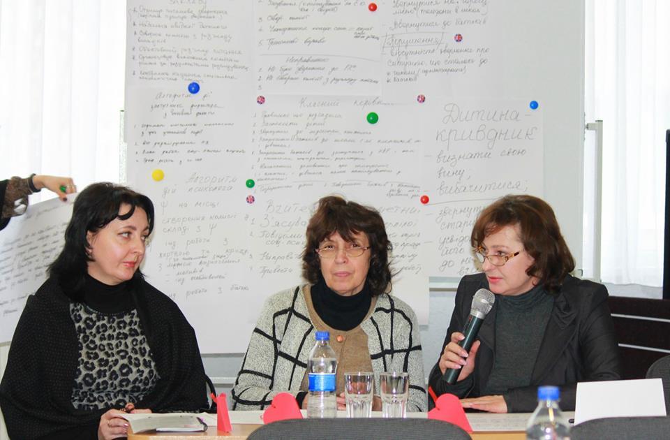 Участницы круглого стола «Насилие и буллинг: построение безопасного образовательного пространства»