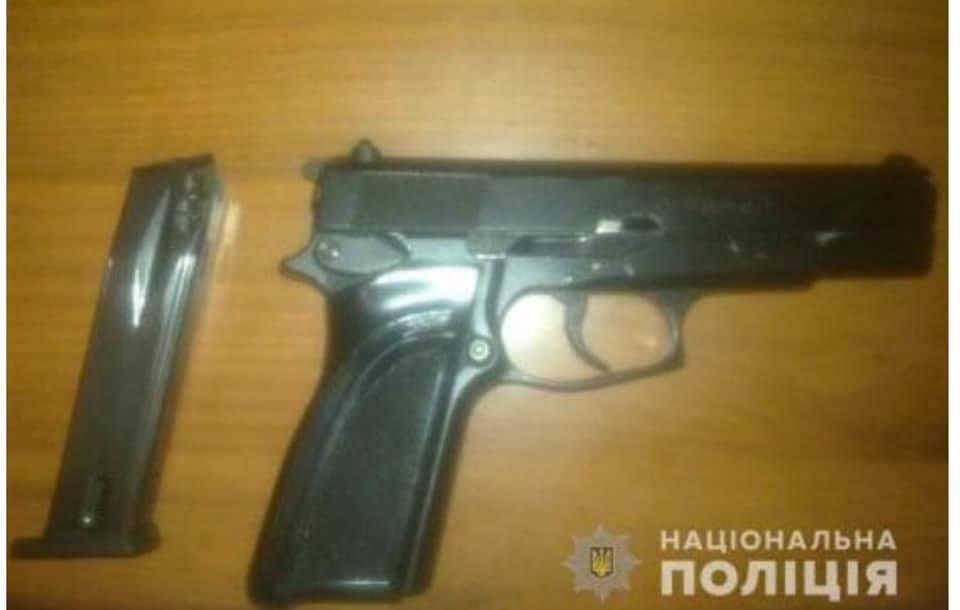 Оружие, изъятое у криворожанина