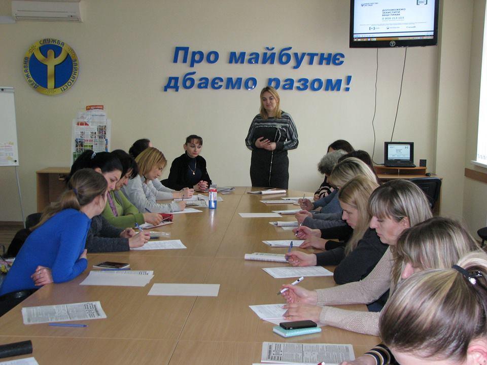 Представитель центра правовой помощи Наталья Кожемяка