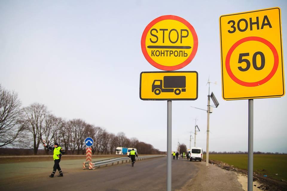 Площадка габаритно-весовые контроля на Днепропетровщине