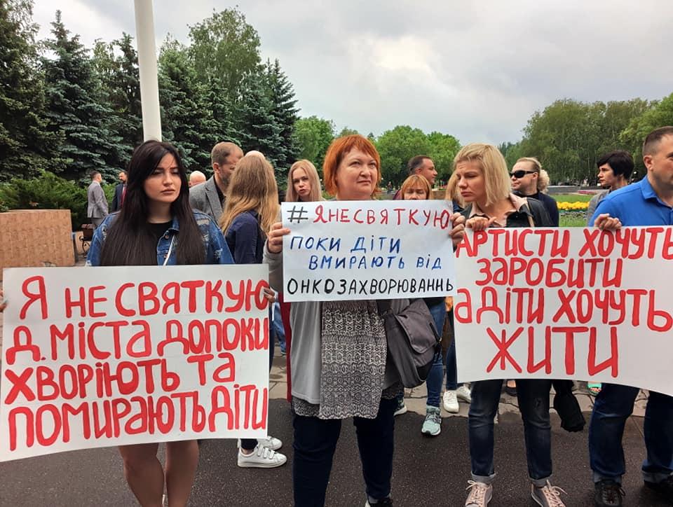 Криворожане вышли в поддержку петиции о перераспределении денег с Дня города на лечение детей