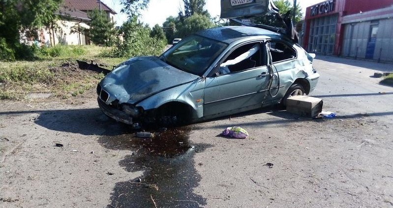 Авария на улице Украинской