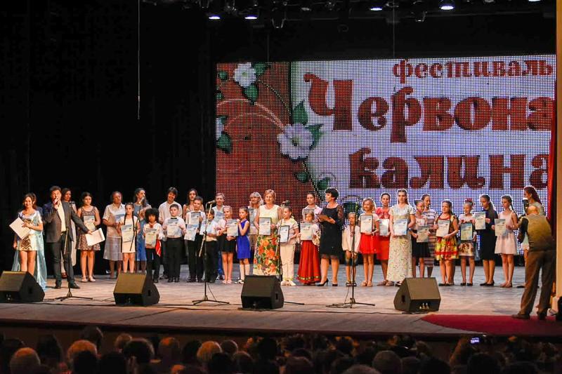 """Гала-концерт и награждение фестиваля """"Червона калина"""""""
