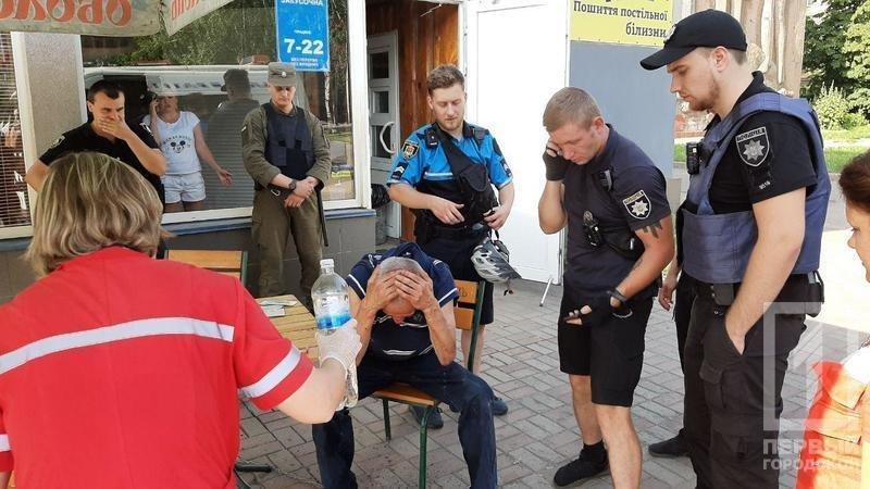 """Инцидент возле закусочной """"Зирка"""""""