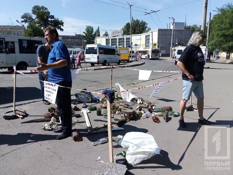 В рамках экологической акции горожанам показали мусор со дна Саксагани. Фото 1tv.kr
