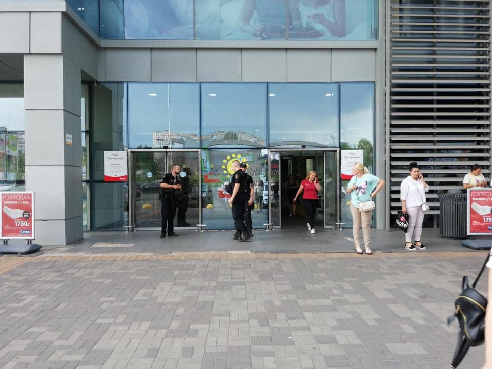 Торговый центр «Солнечная галерея» в Кривом Роге заминирован