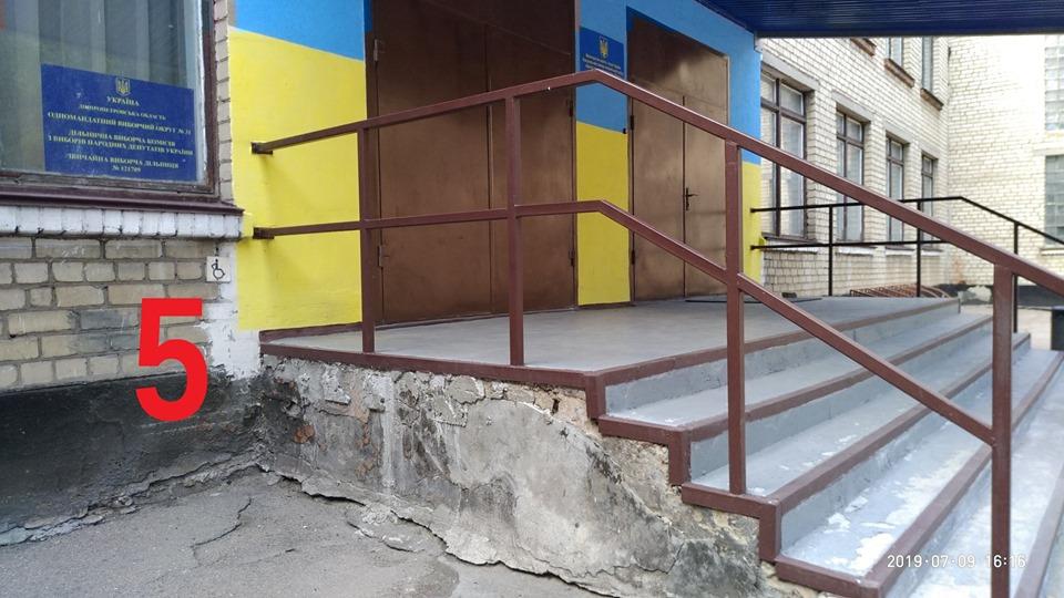 Дверь сбоку содержит за собой ступеньки и металлические рельсы. Это не пандус