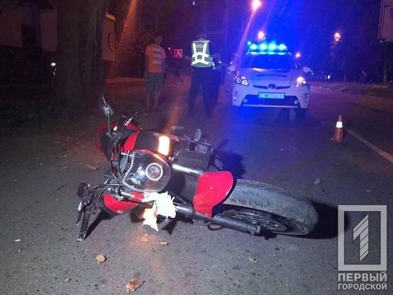 ДТП в Кривом Роге: женщина попала под колеса мотоцикла