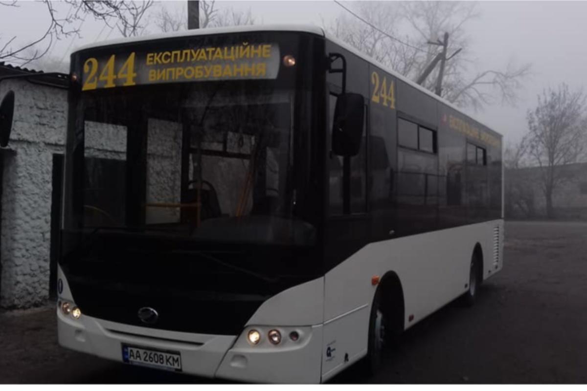 Так выглядит новый автобус внешне
