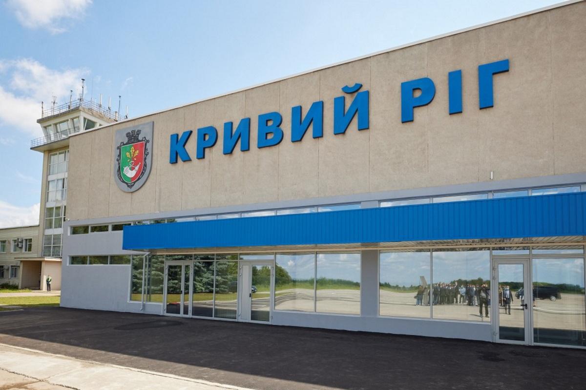 """Аэропорт """"Кривой Рог""""."""