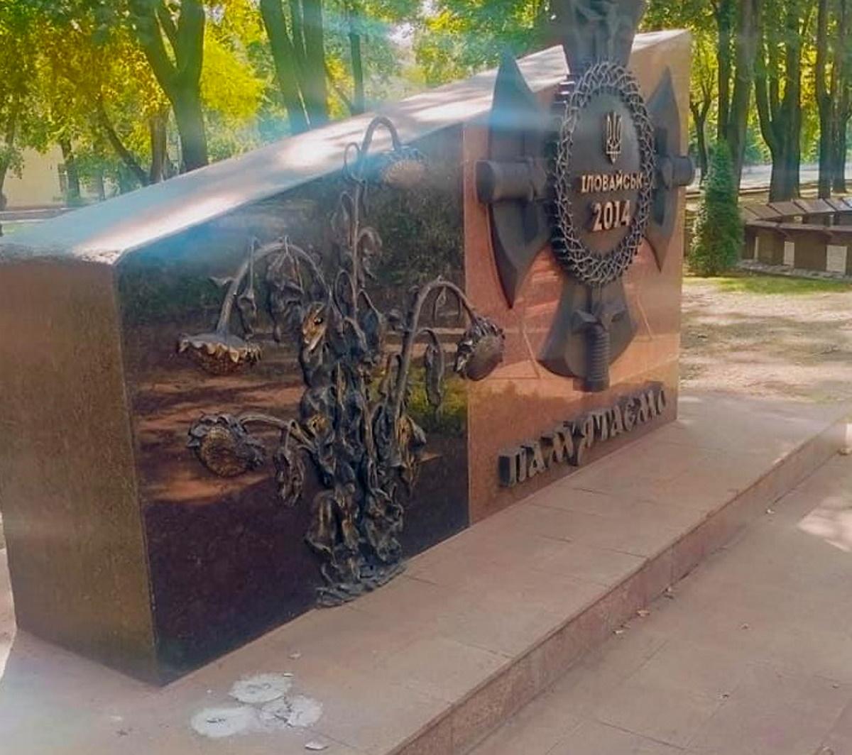 С памятника жертвам Илловайска украли сделанные из гильз вазы.